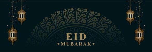 eid mubarak banner med gyllene lyktor vektor