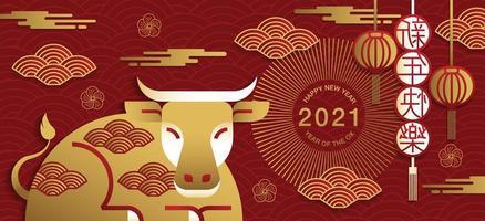 kinesiskt nyår gyllene oxdesign 2021 vektor