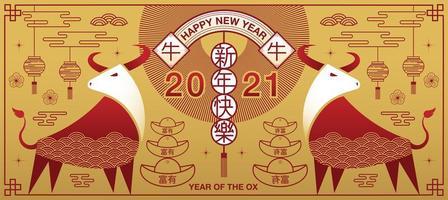 chinesisches Neujahr 2021 Ochsen Design vektor