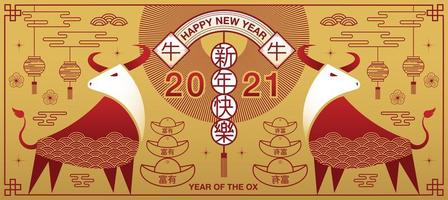 kinesiskt nyår 2021 oxdesign vektor
