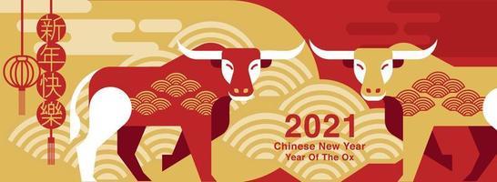 kinesiskt nyår 2021 röd och guld ox design vektor