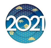 cirkulär 2021 nyårsdesign