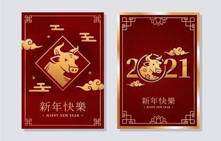 chinesische Ochsengrußkarte des goldenen Ochsen
