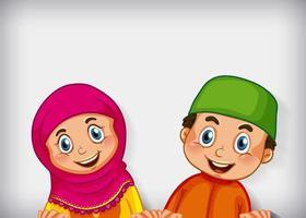 lyckliga muslimska par på färggradientbakgrund vektor
