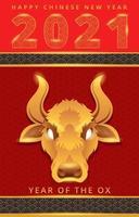 gott kinesiskt nytt år skrivet i guldprydnad vektor