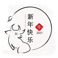 kinesiskt nyår 2021 år av oxen vektor