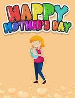 glad mors dag affisch design med mamma och barn vektor