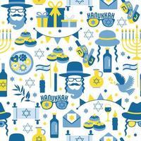judisk semester Hanukkah sömlösa mönster