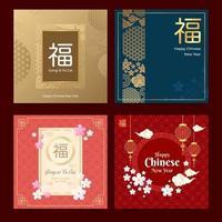kinesiska nyårskort vektor