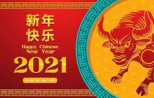 orientalischer Ochse für chinesisches Neujahr vektor