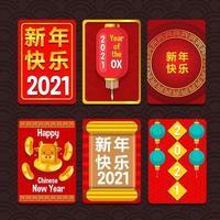 kinesiskt nyår av oxkortet vektor