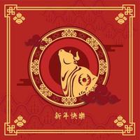 gyllene kinesiska nyårs oxen vektor