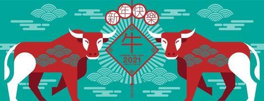 kinesiskt nyår 2021 vektor