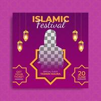 uppsättning islamisk festival banner mall vektor