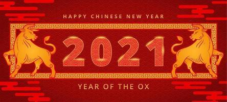kinesiskt nyår 2021 banner vektor