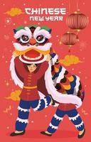 kinesiskt nyårsfirande med lyktor vektor