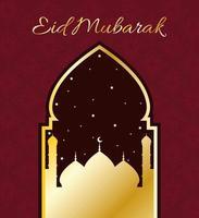Eid Mubarak Feier Banner vektor