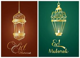 Eid Mubarak Feier Poster Set mit hängenden Lampen vektor