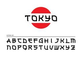 Japanesse Letters Tokyo Gratis Vector