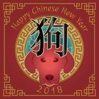 Kinesiskt nytt år 2018 kort vektor