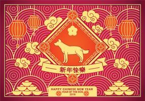 Kinesiskt nyttår av hunden vektor