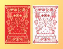 Kinesiskt nytt år av hunden vektor