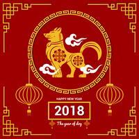 Kinesiskt nyttår av hunden Vector Illustration Concept