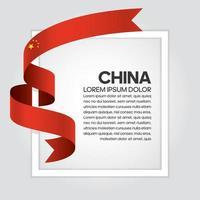 Kina abstrakt våg flagga band vektor