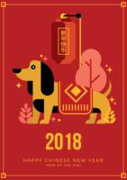 Chinesische Neujahrs-Grußkarte vektor