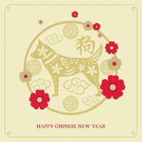Kinesiskt nyår av hundens vektor