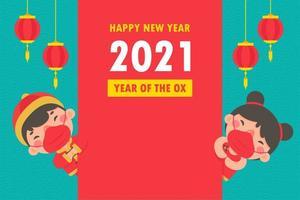 lyckligt kinesiskt nyår gratulationskort 2021v vektor