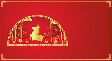 Rot- und Golddesign des chinesischen Neujahrs mit Kopienraum vektor