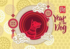Chinesisches Neujahr 2018 vektor