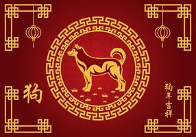 Kinesiskt nyttår av hundens vektorillustration