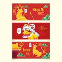 kinesiskt nyår året för ox gong xi fa cai banner vektor