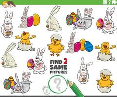 Finde zwei gleiche Osterfiguren Aufgabe für Kinder