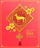 2018 Kinesiskt nyttår av hunden vektor