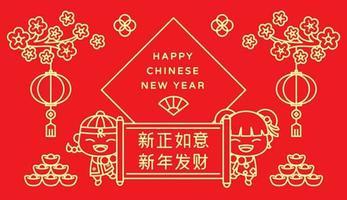kinesiskt nyår linje badge hälsning