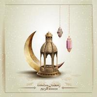 islamische Grüße Ramadan Kareem Karte Design-Vorlage vektor