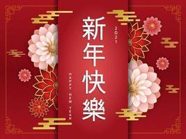 rote und rosa Blumen mit chinesischem abstraktem Hintergrund vektor