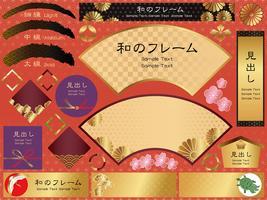 En uppsättning olika ramar i praktiskt japansk stil. vektor