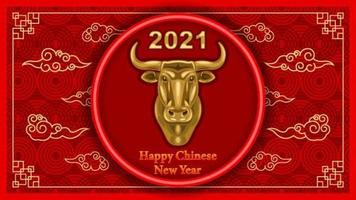 2021 chinesisches Neujahrsbanner mit Metallstierkopf vektor