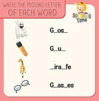 Schreiben Sie den fehlenden Buchstaben jedes Wortarbeitsblatts für Kinder vektor