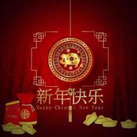 lyckligt kinesiskt nytt år av grisen asiatisk banner