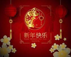 frohes chinesisches neues jahr des schweins asiatischen banner