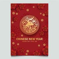 goldenes Ochsenplakat des chinesischen Neujahrs vektor