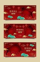 Frohes chinesisches Neujahr 2021 Ochsenbannersammlungen vektor