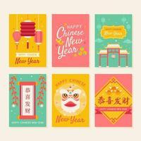 helle bunte Grußkarte des chinesischen neuen Jahres vektor