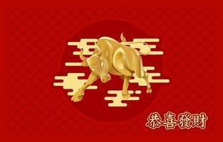 kinesiskt nyår gyllene oxe vektor