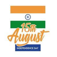 Indien självständighetsdagen firande med flagga platt stil vektor